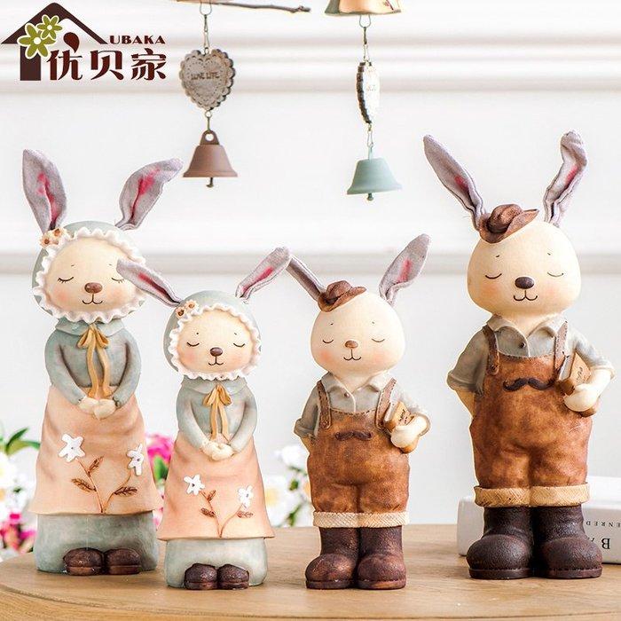〖洋碼頭〗小兔子家居裝飾品 客廳工藝品擺件水晶球酒櫃電視櫃新婚結婚禮物 ybj160