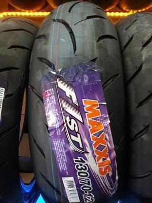 機車輪胎 正新 MAXXIS 瑪吉斯 MA F1/ ST版 130/70-12 完工價1850 馬克車業