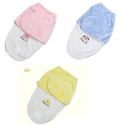 【現貨】包巾 新生兒 寶寶 法萊絨包巾...