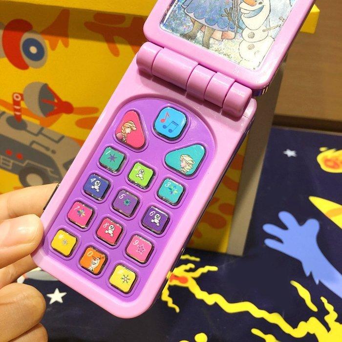 益智玩具 益智積木 早教拼圖香港冰雪奇緣兒童早教手機翻蓋仿真音樂電話益智寶寶過家家玩具 潮人街