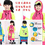 (現貨)高品質兒童卡通雨衣學生男童女童雨衣...