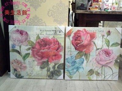 美生活館--新品上市---綻放花語玫瑰...