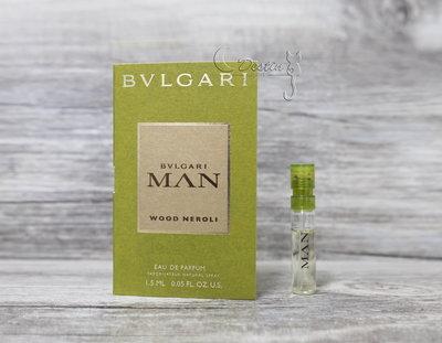 Bvlgari 寶格麗 森林之光 男性淡香精 1.5mL 可噴式 試管香水 全新