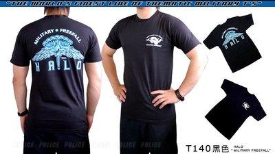 【ARMYGO】美國 7.62 軍事T恤 - 其他系列 -HALO 'MILITARY FREEFALL'