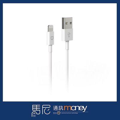 蘋果原廠MFi認證 犀牛盾 Lightning to USB-A 2m傳輸充電線/支援蘋果裝置/充電線【馬尼】台南 西門