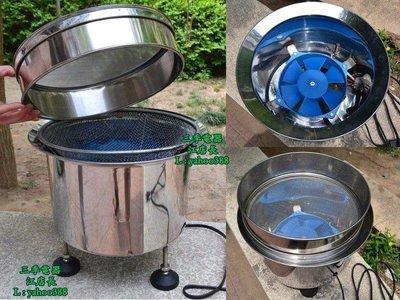 【W電器設備】烘豆機烘焙機咖啡豆不鏽鋼快速散熱桶 咖啡豆冷卻器508