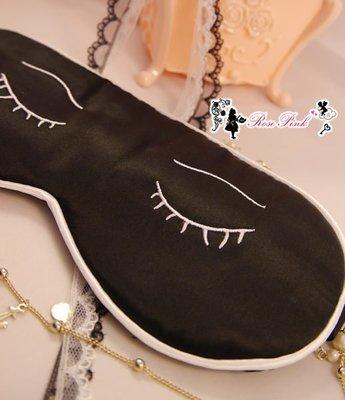 【 RosePink】黑色瞇瞇眼 白色滾邊♥蠶絲眼罩 瞇瞇眼深呼吸 可愛又遮光 贈收納袋 限時特價