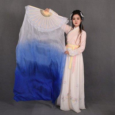 艾蜜莉舞蹈用品*肚皮舞真絲扇/白淺藍寶藍漸層長飄扇180cm$400元