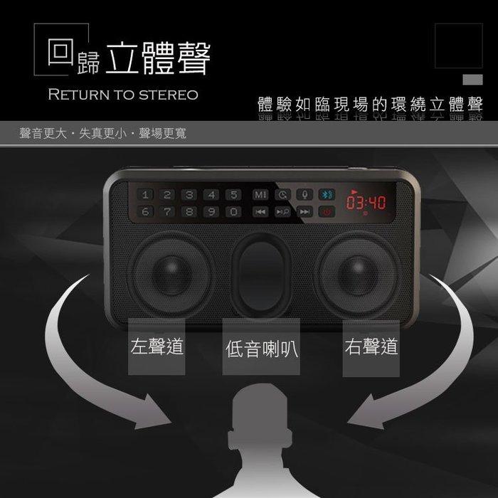 【全館折扣】 2.1雙聲道 收音機 藍牙收音機 藍芽喇叭 藍芽立體聲收錄播音機 錄音機 藍牙小喇叭 數位收音機