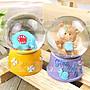 可愛動物水球 雪球水球 小熊大象寵物狗動物...