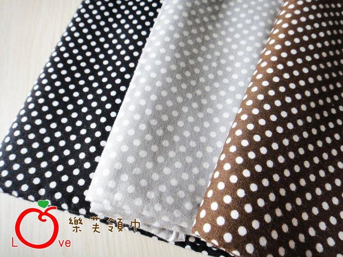 *樂芙領巾/手作*中白點款(薄棉布),嬰兒/兒童三角巾、口水巾、圍兜,可訂製大小及親子領巾