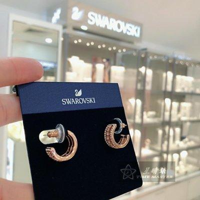 😘升級寶格麗雙圈耳環。閃亮水晶✨💎施華洛世奇 真正專櫃聯保,售後無憂👑!專櫃價4000元,私訊更優惠