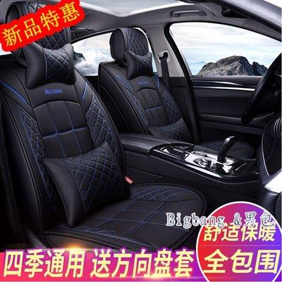 [bigbang&男包]新款時尚網紅汽車坐墊四季通用車內用品座椅套全包圍座套全包車套BBIA.191