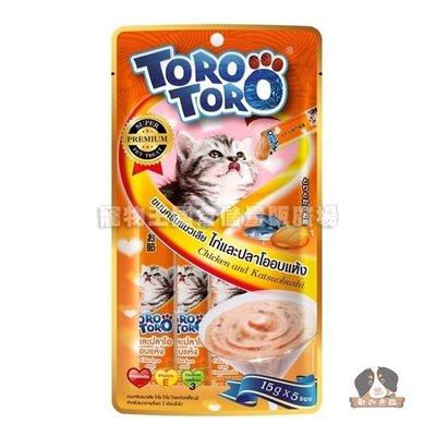 【寵物王國-貓館】ToroToro寵愛肉泥包(雞肉+柴魚片口味)(15g*5入)
