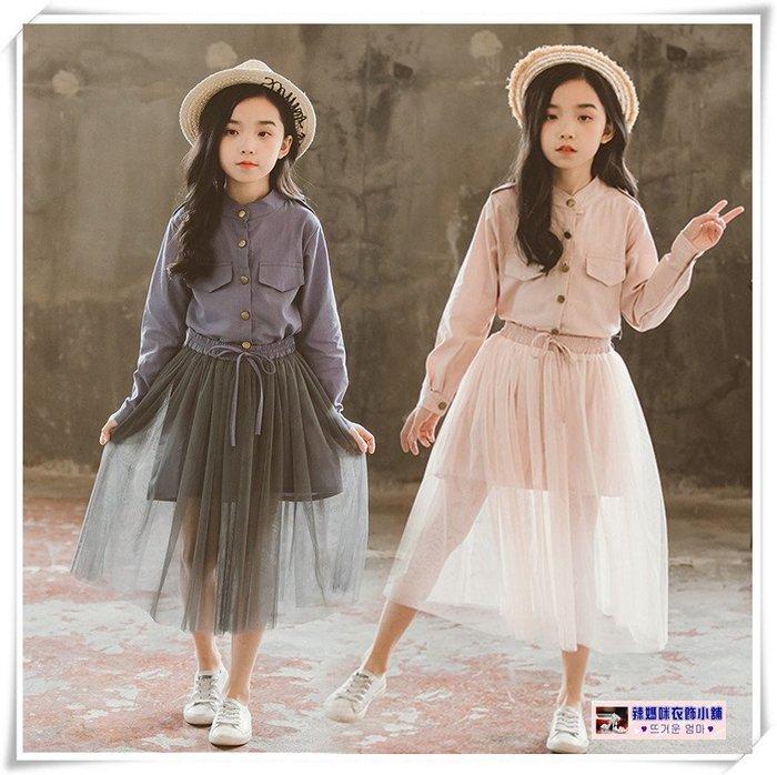 •*~ 辣媽咪衣飾小舖 ~*•❤童裝系列❤X880221韓版大童甜美迷人清新可愛長版襯衫上衣+網紗裙二件套套裝