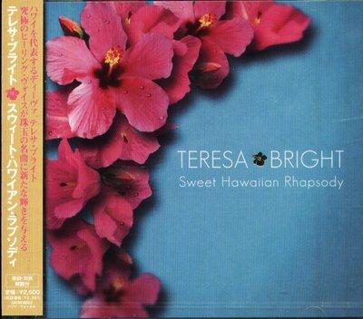 K - Teresa Bright - Sweet Hawaiian Rhapsody - 日版 - NEW