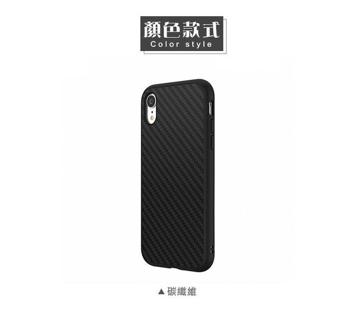【犀牛盾】OPPO Reno 2 SolidSuit 碳纖維 手機殼 防摔殼 保護套 似卡夢紋 耐衝擊保護殼