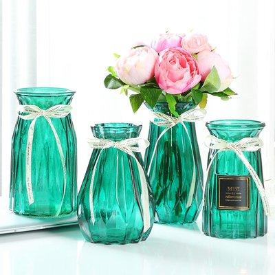 歐式花瓶新款現代簡約大號綠色玻璃花瓶水培百合玫瑰花瓶擺件創意插花花瓶
