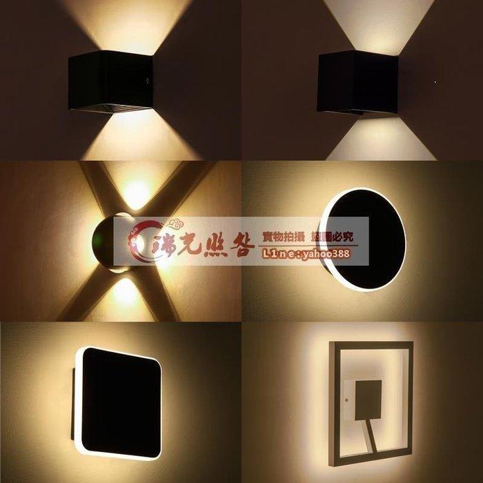 【美燈設】壁燈led創意現代簡約客廳宿舍臥室床頭墻燈樓梯走廊過道燈