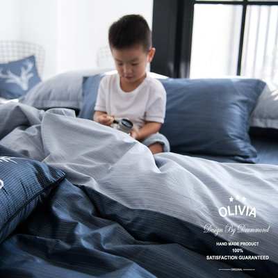 【OLIVIA 】DR830 諾亞 藍灰 加大雙人床包被套四件組 都會簡約系列 100%精梳棉 台灣製