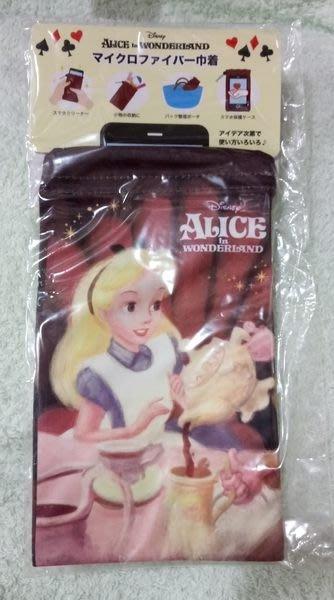 日本郵政 POST OFFICE 限定 ALICE 愛麗絲 手機袋 電話袋 束口袋 **購自日本**