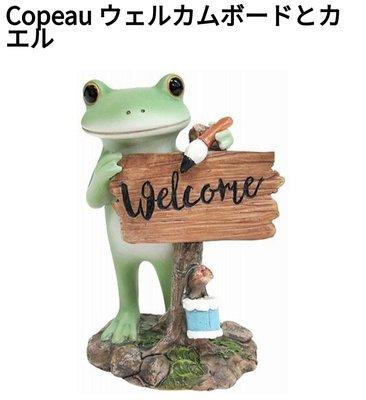 萌貓小店 日本直送- Copeau 精品擺設Copeau ウェルカムボードとカエル