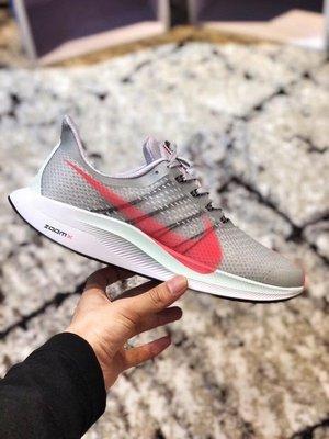 D-BOX  Nike Zoom Pegasus Turbo 時尚 潮流 百搭 男女鞋 灰紅綠 慢跑鞋