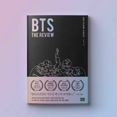 BTS 防彈少年團 THE REVIEW KOREAN BOOK 訂