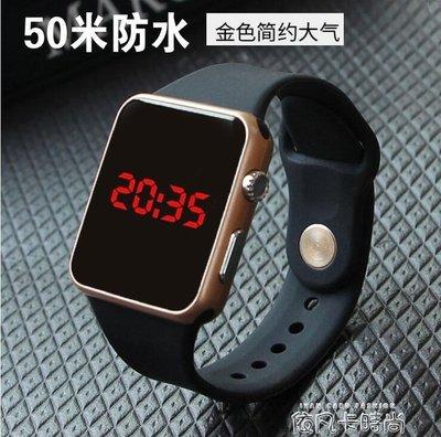 韓版女學生手錶 青少年led防水夜光運動電子錶 方形兒童手錶男孩