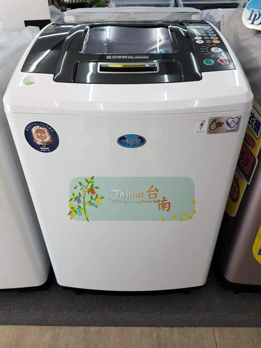 台南家電館~SANLUX 三洋 15Kg 超音波單槽洗衣機【SW-15DV9A】 省水節能