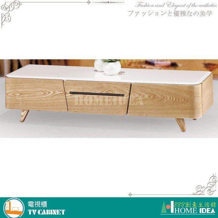 『888創意生活館』047-C935-4電視櫃852型$9,000元(08高低櫃電視櫃矮櫃展示櫃L櫃長櫃TV)花蓮家具