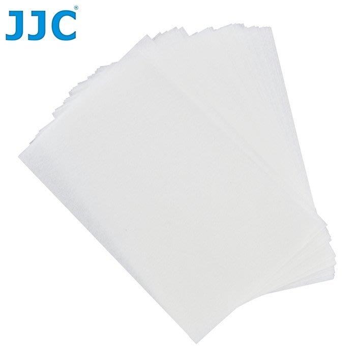 我愛買#JJC鏡頭拭鏡紙CL-T2(50頁/本)MRC-UV濾鏡拭鏡紙MC-UV保護鏡拭鏡紙鏡頭擦拭紙鏡頭清潔紙鏡頭除塵紙鏡頭去污紙去髒紙眼鏡顯微鏡望遠鏡拭鏡紙