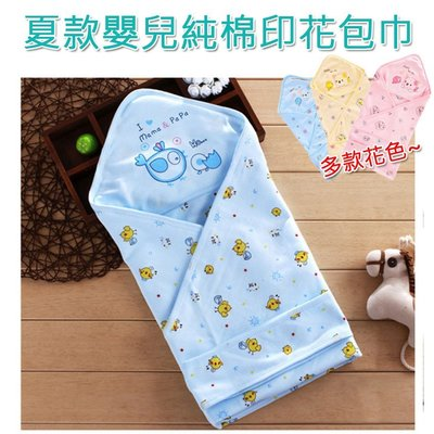 寶媽咪~薄款嬰兒純棉印花包巾/包被/蓋毯/包被/睡袋(多款花色)
