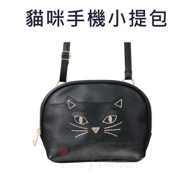 [日潮夯店] 日本正版進口 貓咪皮革小包包 手機置物包 逛街包