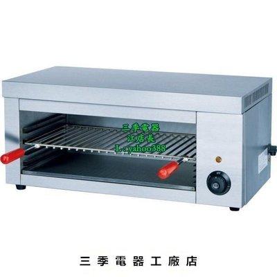 全新款電熱上火烤爐 面火烤爐 燒烤爐 電烤爐(如紅外線上火4~6管燒烤爐) 三季設備24 台南市