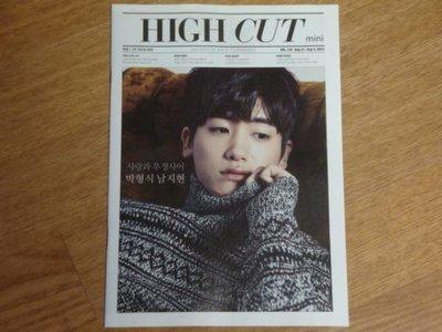 ZE:A 帝國之子 朴炯植 『HIGH CUT』VOL.132 mini 韓國原版刊物