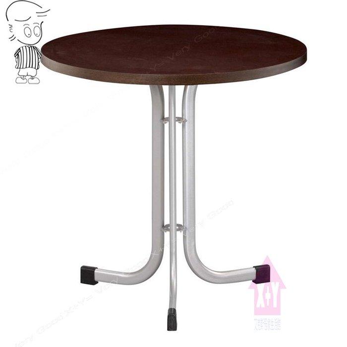 【X+Y時尚精品傢俱】現代餐桌椅系列-艾德 2尺圓桌(409閃光銀扁管).洽談桌.餐桌.早餐桌.另有2.5尺.摩登家具