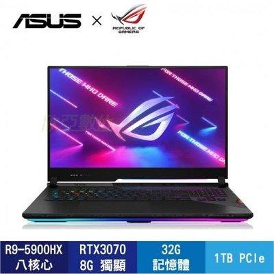 筆電專賣全省~含稅可刷卡分期來電現金再折扣Asus G733QR-0021 R9 5900 32G 1T RTX3070