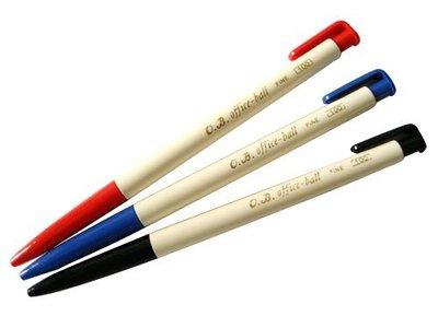OB-100 王華 自動原子筆 0.7 黑.藍.紅 贈品筆 廣告筆