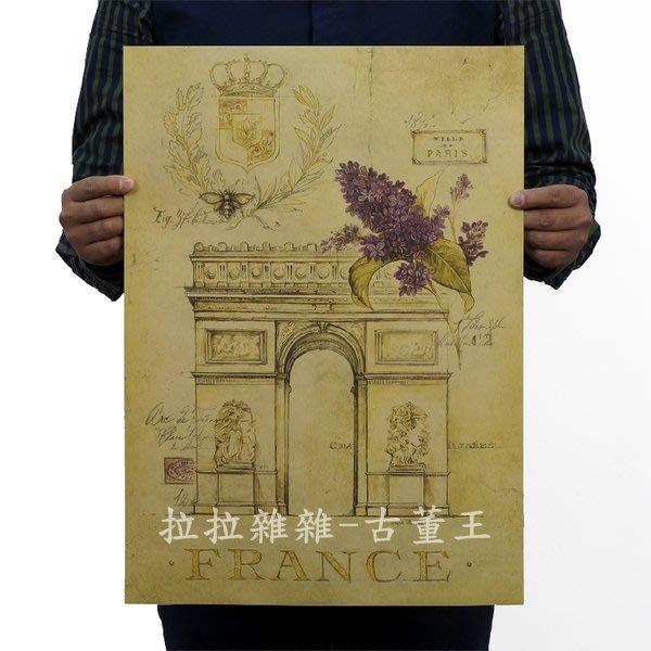 【貼貼屋】手繪凱旋門 懷舊復古 牛皮紙海報 壁貼 店面裝飾 經典電影海報 359