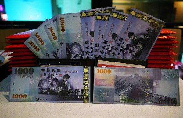 【意凡魔術小舖】魔術道具鈔票(玩具鈔)-撕鈔.換鈔.變鈔.出鈔專用1000.千元雙面