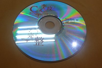 紫色小館-87-3--------李玟-完整