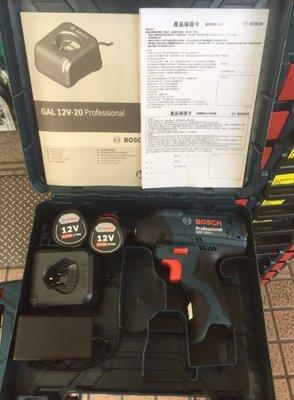 【合眾五金】『附發票』特價GDR 120-LI 12V 起子機全配雙電池12V2.0A充電座*1博世BOSCH