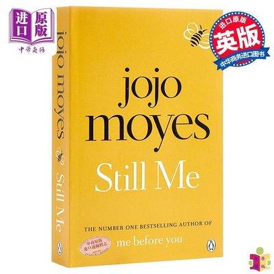 [文閲原版]喬喬·莫伊絲:依然是我(《遇見你之前》續集3)英文原版 Still Me 都市愛情小說 Jojo Moyes