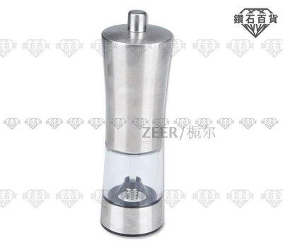 鑽石百貨=不銹鋼胡椒研磨器 密封底座 手動可視 研磨器 廚房用品_S838D