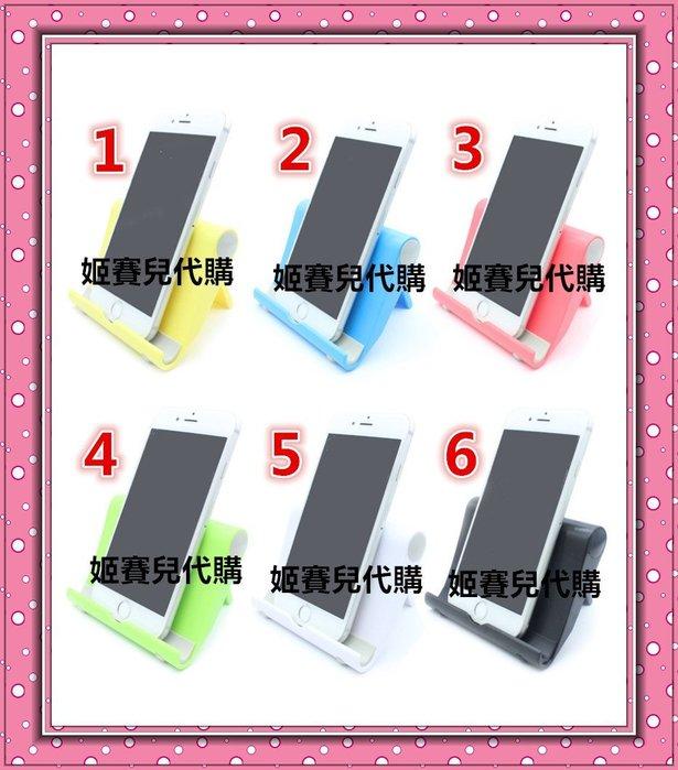 6色  手機架IPAD架Ipad平板電腦支架平板支架 懶人手機支架蘋果HTC三星小米桌面