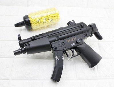 台南 武星級 UHC MP5A5電動槍-連發 送電池 + 0.12g BB彈 (BB槍BB彈玩具槍長槍短槍衝鋒槍步槍
