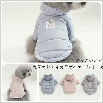 【設計師の款🔥🔥🔥】寵物防水羽绒棉外套 泰迪 夾克 冬裝 保暖外套 防風外套 狗 貓【三色XS-XXL】