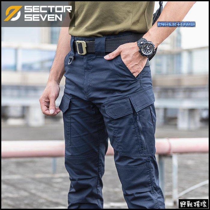 【野戰搖滾】 SECTOR SEVEN IX10 風語者特勤戰術長褲【海軍藍色、黑色、碳灰色、卡其色】工作褲特警褲迷彩褲