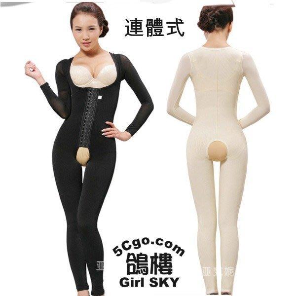 5Cgo【鴿樓】會員有優惠 8782706269 長袖上衣連體長褲塑身衣女塑身內衣緊身收腹束身薄